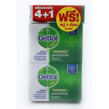 Soap bar Dettol Original Formula Anti-bacterial Soap Body Wash (net wt 2.47 OZ.or 70g. x 4 pcs)