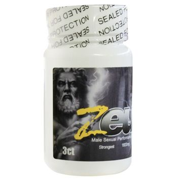 G And N Works Zeus Male Supplement Bottle (3)