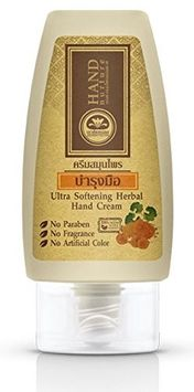 Talaypu Ultra Softening Herbal Hand Cream, 1.69 fl. oz - (Centella Extract, Rose Water, Turmeric Oil, Coconut Oil. Sesame Oil, Lavender Oil, Mangosteen Extract)