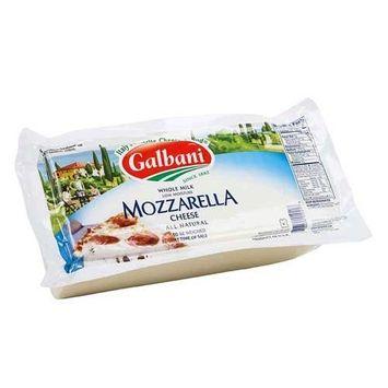 Galbani Professionale Premium Whole Milk Low Moisture Mozzarella Rw, 5 Pound -- 8 per case.
