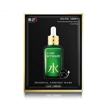 FTXJ Facial Skin Care Face Mask Sheet Pack Essence Collagen Moisture