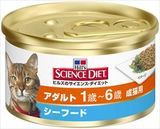 Hills Pet Nutrition Hills Science Plan Feline Adult Ocean Fish Canned 85g x 24
