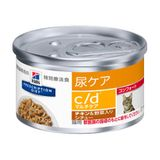 Hill's Prescription Diet c/d Multicare Feline Urinary Stress Chicken and Vegetable Stew Canned Cat Food