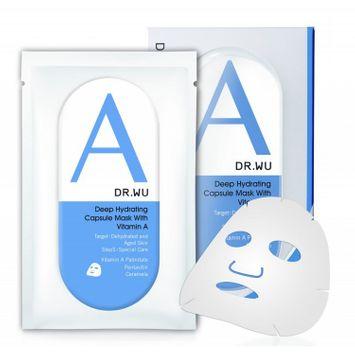Dr.wu DR. WU Deep Hydrating Capsule Mask 3pcs
