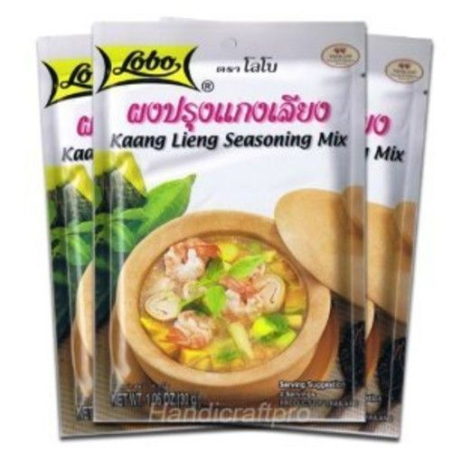 Lobo Kaang Lieng Seasoning Mix 3.06 Oz. (Pack of 3)