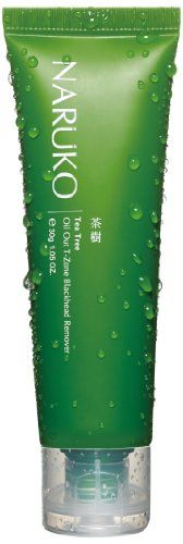 Naruko Tea Tree Oil Out T-Zone Blackhead Remover