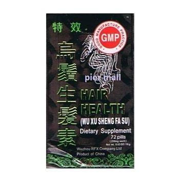 Hair health (wu xu sheng fa su)