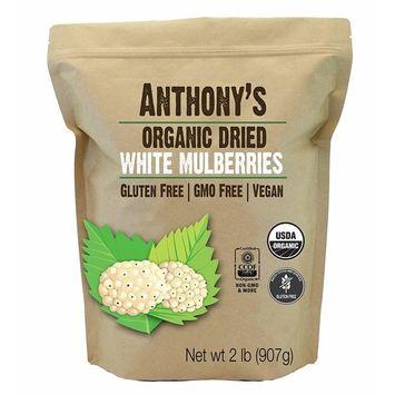 Anthony's Organic White Mulberries (2 lb), Sun Dried, Non-GMO & Gluten Free