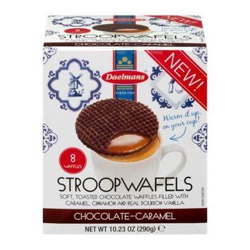 Daelmans Jumbo Chocolate-Caramel Stroopwafel Cube - 8 ct