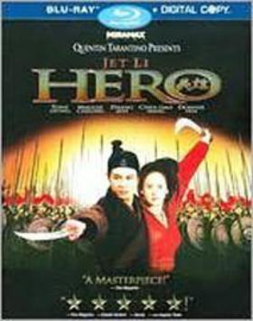 Miramax Home Entertainment Hero