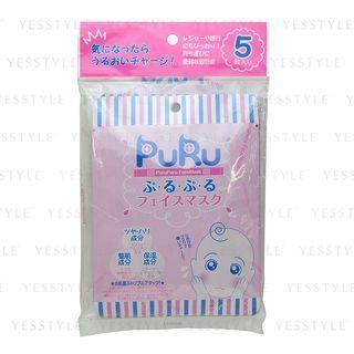 Sosu - Puru Puru Face Mask 5 pcs