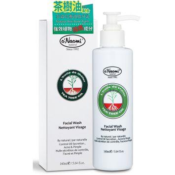 o'Naomi - Tea Tree Oil Facial Wash 160ml