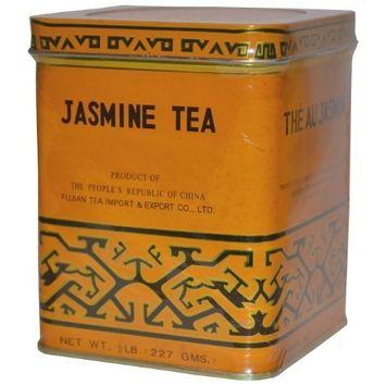 Sunflower Jasmine Tea 0.5 LB (227 g)