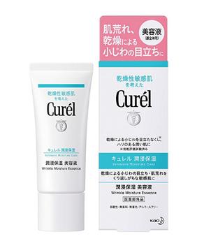 DISCONTINUED - Curél® Wrinkle Moisture Essence