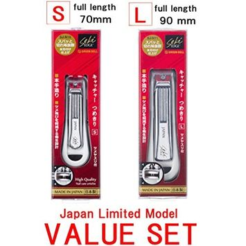 Seki Edge Deluxe Fingernail Clipper -Built in clipping catcher- S & L size 2pack (Japanese Limited Model)