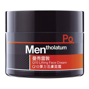Mentholatum - Men (PO) Power Up Q10 Lifting Face Cream 50g