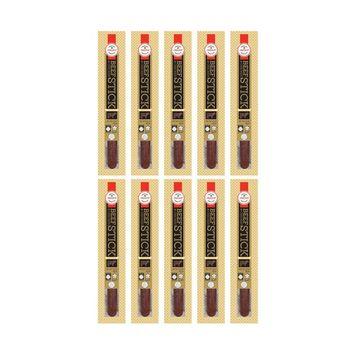 Limited Time offer - Aufschnitt Beef & Chicken Sticks - Kosher, Glatt, Star-K Certification - 10 for the price of 5! - Original (10 Pack) (1.5 oz each)