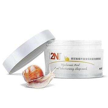 Moisturizing Whitening Firming Overnight Sleep Face Mask Cream-Useful for Moisturizing+Anti-Aging+ Oil-Control+ Tighten Pore+ Brightening +Hydrating [sheep face mask]