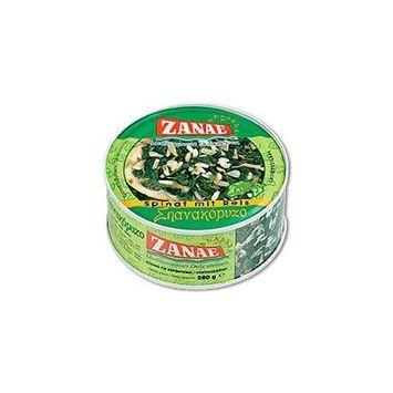 Spinach with Rice (zanae) 280g (10oz)