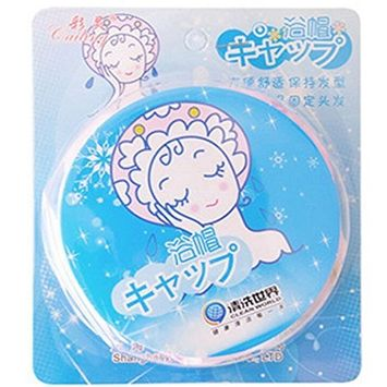 Flexible Soft Plastic Hair Dryer Hat Cap Quick Drying Stylish Design Water Resistant Shower Cap Bath -Random Style AOSTEK(TM)