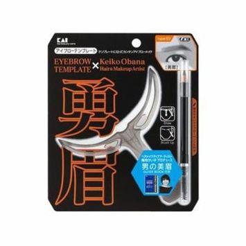 Kai Men's Eyebrow Pencil & Template KQ-1514 8g