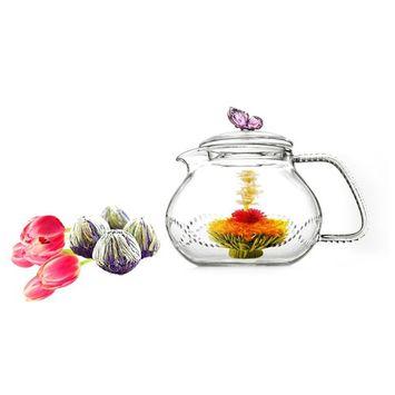 Tea Beyond Glass Teapot and Tea Set (16 oz Fab Bloom 2cts)