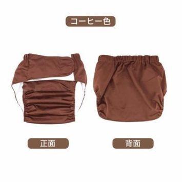 Reusable Washable Adult Cloth Diaper Adjustable Urinary Inserts Disability Incontinence Bedwetting Nappy Pants(Coffee)