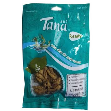 Dried Anchovies Small Fish crispy anchovy dried fish original seafood snack 2.1oz 2pcs