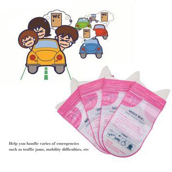 4 Pcs Emergency Disposable Urine Bag,Portable Mini Toilet Urine Bag