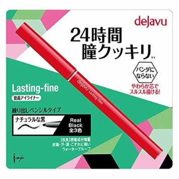 Dejavu Lasting Fine Pencil Eyeliner - Real Black