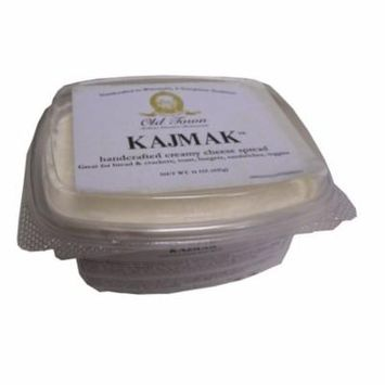 Kaymak Spread 13 oz (Kajmak, whipped cream)