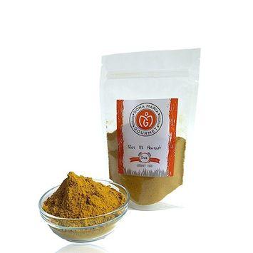 Ras El Hanout 3 oz Ras El Hanout Spice Seasoning by Dona Maria Gourmet