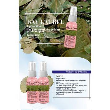 Plant Gift Advanced organic - LAUREL HYDROLAL 100% pure, Restore skin fresh, moisturizing healthy skin 50ml 1.7oz