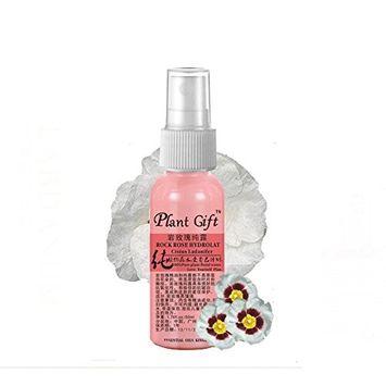 Plant Gift Advanced organic - ROCK ROSE HYDROLAL 100% pure, So that the skin vitality, repair water 50ml?1.7oz?