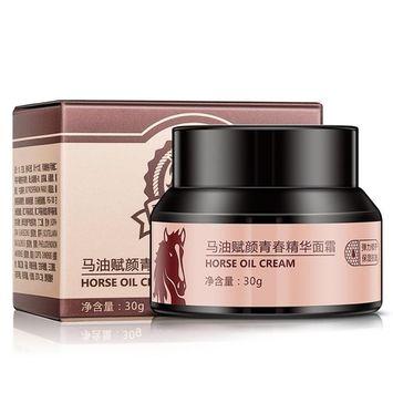 Hunputa Face Skin Care Horse Oil Effective Freckles Stain Pregnacy Melasma Face Remove Plaque Cream Whitening Face Cream