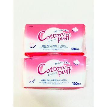 JapanStyle 100% Natural Cotton Puff 5cm x 6cm 130pcs x 2