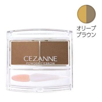 Cezanne Powder Eyebrow R Olive Brown