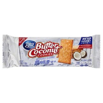 Lucky NABISCO Butter Coconut Cookies 150g