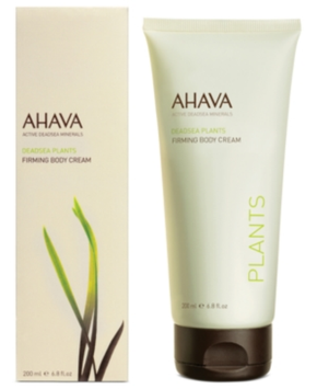 AHAVA Comforting Cream Sensitive Skin Relief