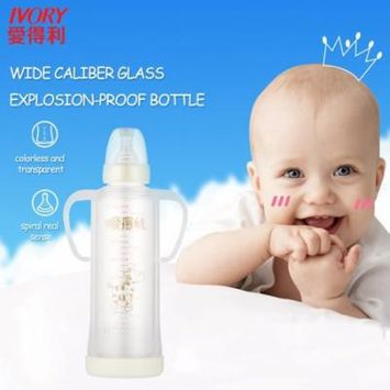 IVORY 240ml Borosilicate Glass Baby Feeding Bottle with Protective Cover