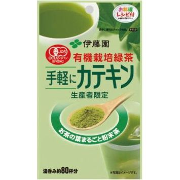 ITO EN easily catechin organically grown green tea powder producers limited 40g