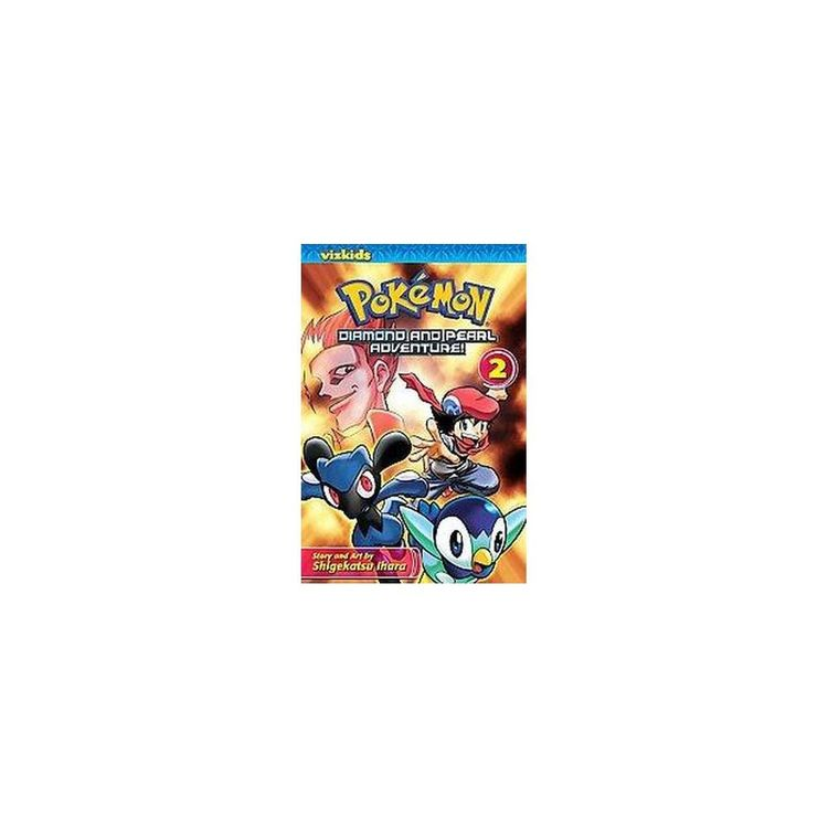 Pokemon Diamond and Pearl Adventure! 2 ( Pokemon Diamond and Pearl Adventure) (Paperback) by Shigekatsu Ihara