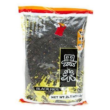 Black Rice (aka Wild Sweet Purple Rice)