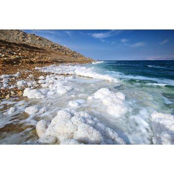 Aromati Gourmet Dead Sea salt (Smoked)