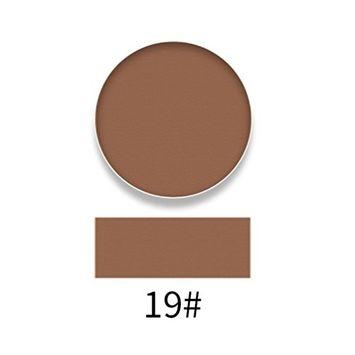 Smoky Eyeshadow,vmree Charming Long Lasting Eye Shadow Pearl Press Powder Cosmetics