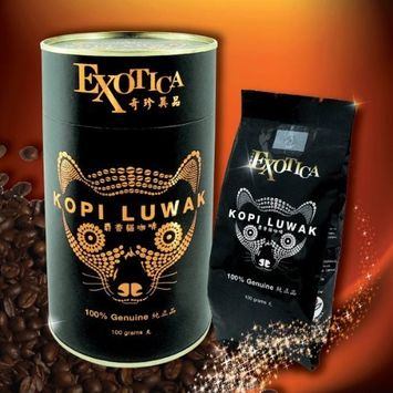 The World's Most Exclusive Coffee, Kopi Luwak Specialty Arabica House Blend Ground Gourmet Coffee (100g)