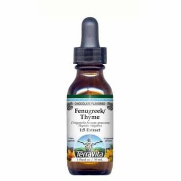 Fenugreek and Thyme - Glycerite Liquid Extract (1:5) - Chocolate Flavored (1 fl oz, ZIN: 428511)