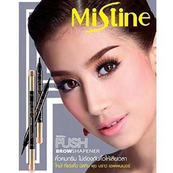 Mistine Push Brow Sharpener - Sharpening Your Eyebrows - 03 - Light Brown
