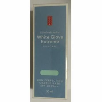 Elizabeth Arden White Glove Extreme Skincare Skin Perfecting Makeup Base 30 ml
