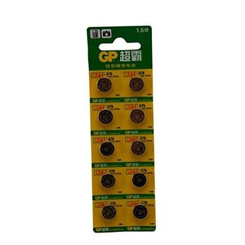 10Pcs GP LR44 A76 1.5V Alkaline Button Cell Batteries
